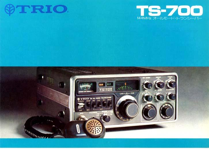 Kenwood Tm g707 manual
